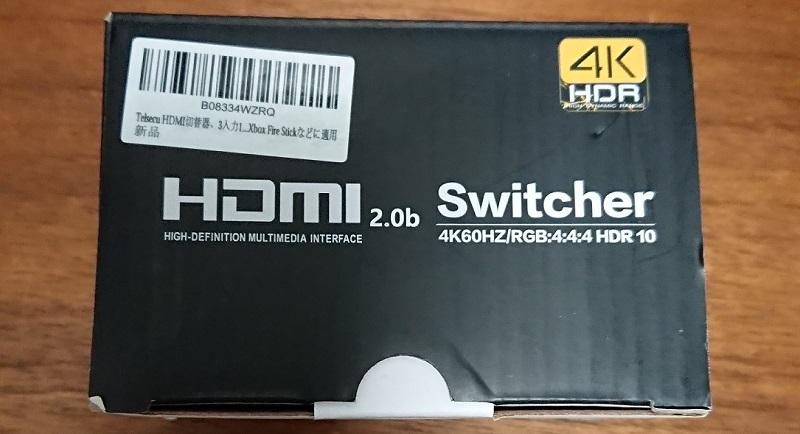 Telsecu HDMI切替器の箱