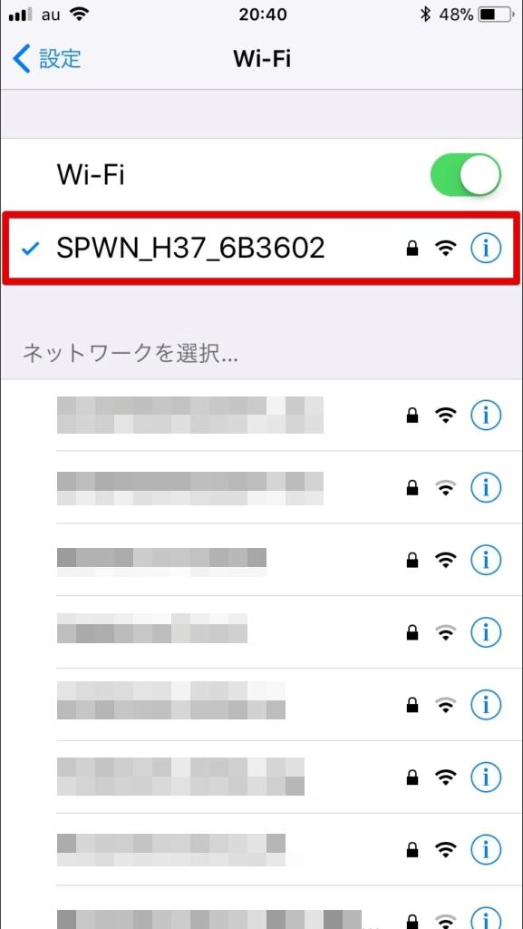 Speed Wi-Fi NEXT W06とのWiFi接続完了