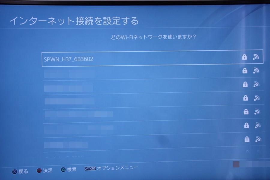 「Speed Wi-Fi NEXT W06の名前(SPWN_H37_6B3602)」を選択